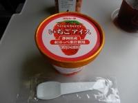 Izukyu20190707_133