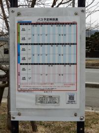 Jr_h_e_20180329_045