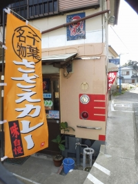 Kamogawa20180205_04