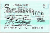 Kantetsu20181103_002