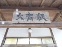 Kantetsu20190501_083