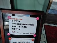 Kasaya20190411_04