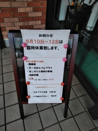 Kasaya20190603_01
