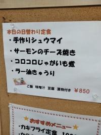 Kasaya20190620_01
