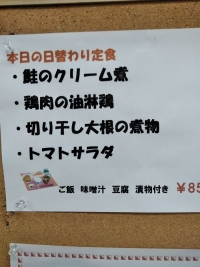 Kasaya20190621_01