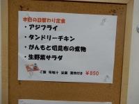Kasaya20190705_02
