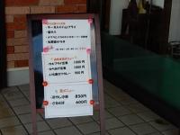 Kasaya20190829_01