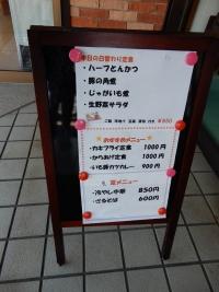 Kasaya20190902_02