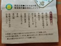 Kashimarinkai_20190512_082