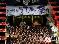 Katsuura20180223_02