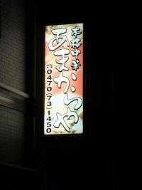Katsuura20180223_06