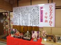 Katsuura20180224_04