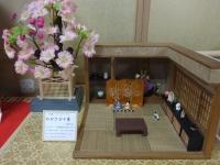 Katsuura20180224_06