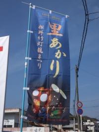 Katsuura20180224_09
