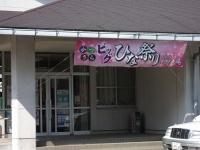 Katsuura20180224_12