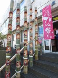 Katsuura20180224_16