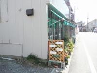 Katsuura20180224_26