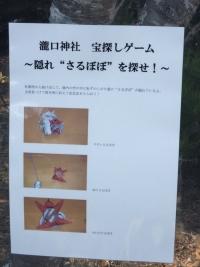 Katsuura20180224_57