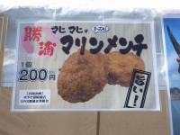 Katsuura20180224_67