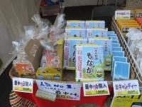 Katsuura20180224_86