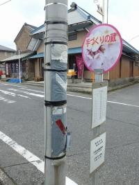 Katsuura20180225_01