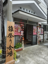 Katsuura20180225_05