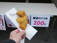 Katsuura20180225_18