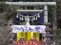 Katsuura20180225_26