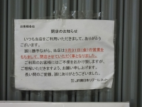 Katsuura20180225_39