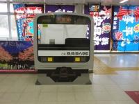 Katsuura20180225_41