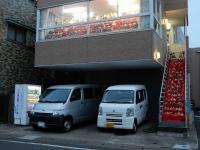 Katsuura20180228_03