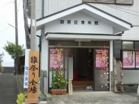 Katsuura_big_20190223_27