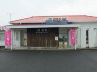 Katsuura_big_20190228_03