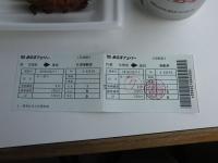 Keikyu20180317_042
