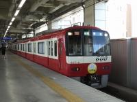 Keikyu20180818_05