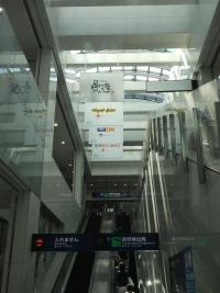 Keikyu20180818_10