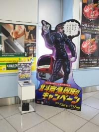 Keikyu20180818_11