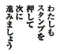 Keikyu20180818_12