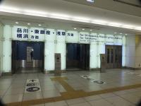 Keikyu20180818_13