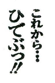 Keikyu20180818_17