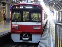 Keikyu20180818_18