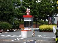 Keikyu20180818_23