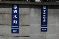 Keikyu20180818_25