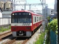 Keikyu20180818_26