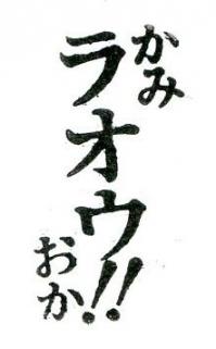 Keikyu20180818_29