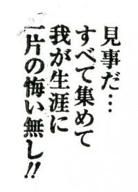 Keikyu20180818_42