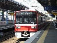 Keikyu20180818_46