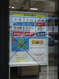 Keikyu20180818_50