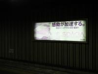 Keisei20180520_18
