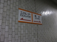 Keisei20180520_26
